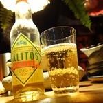 ウトト - 2014年12月 サリトステキーラビール【550円】めっちゃ飲みやすい♪