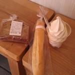 39095170 - H26/9ソフトクリーム、コンデンスミルクパン、ウエストパーム