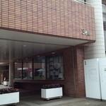東京都市大学 等々力キャンパス 学生食堂 - 左奥へと進むと学食への階段。