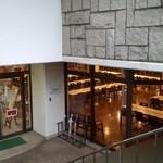東京都市大学 等々力キャンパス 学生食堂 - 学食入り口。