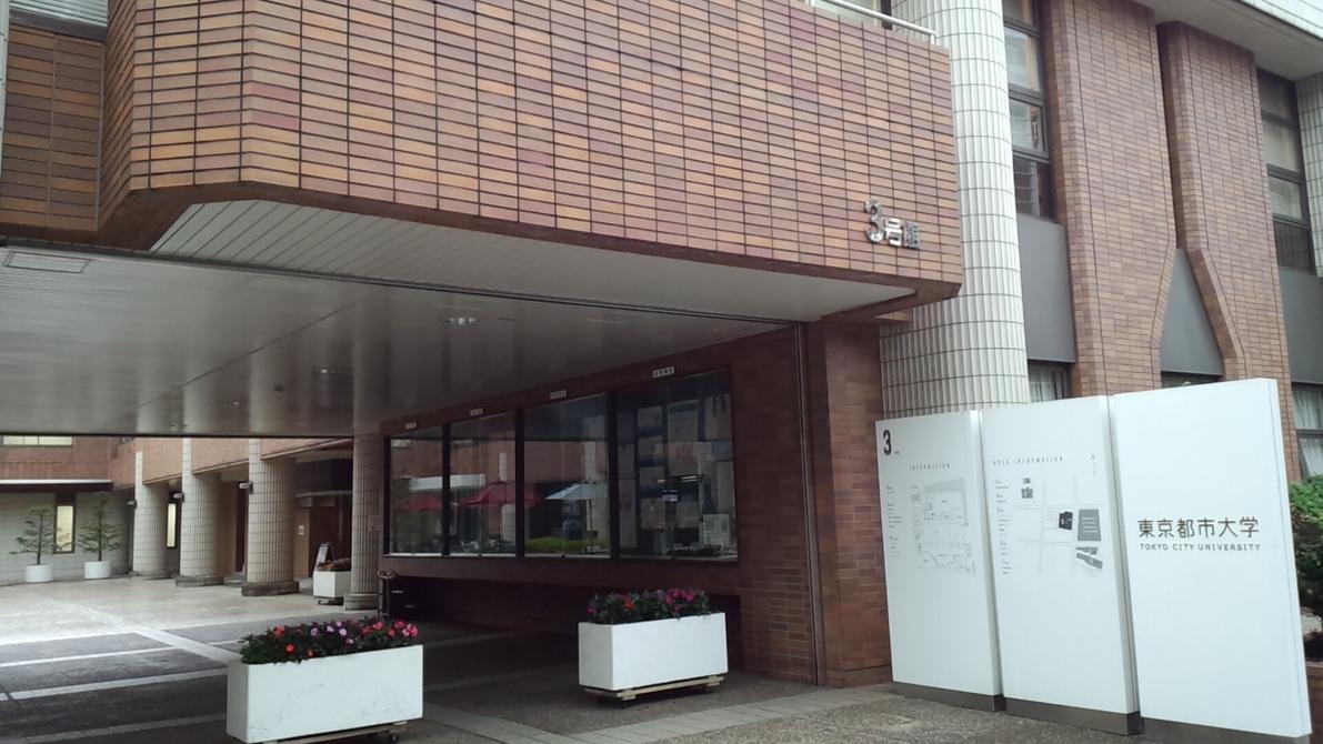 東京都市大学 等々力キャンパス 学生食堂