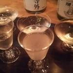 獺祭Bar 23 -