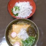 とさを商店 - とさを商店(高知県香南市赤岡町)ちゅうにち,ちりめん丼セット990円