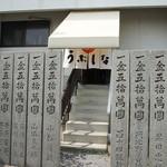 39097750 - お店の裏口(神社の駐車場側から)