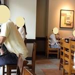 スターバックス・コーヒー - 店内の雰囲気