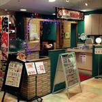 カルビガーデン - ダイエー東戸塚店の4階にあります