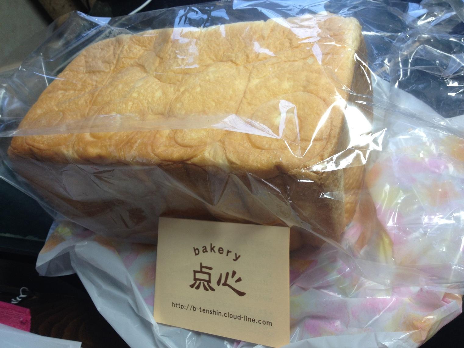 ベーカリー テンシン 神戸西店