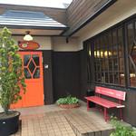 ハンバーグ オニオン - ★お店の入り口