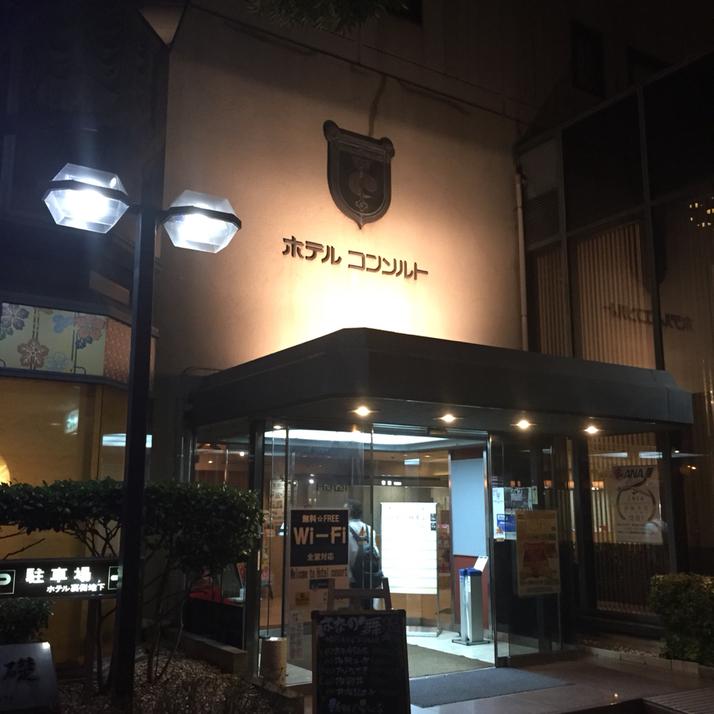 ホテルコンソルト 新大阪