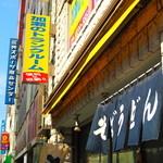 あきば - 2015年6月