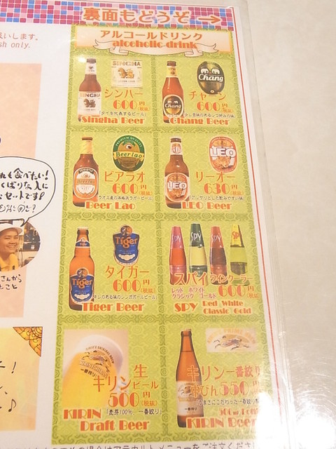 ディーディー - 各国のビールは5種類¥600・630☆♪