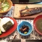 お結びcafe - 焼鯖定食