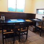 しまごん - 四月に新しいテーブル席誕生