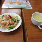 シバ パールバティ - グリーンサラダとスープ