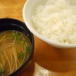 嘉祥 - 南蛮エビ出汁の味噌汁とご飯