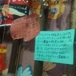 39114505 - 店内インフォメーション