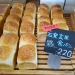 パン・アキモト 石窯パン工房きらむぎ - 石窯玄米食パン