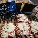 パン・アキモト 石窯パン工房きらむぎ - ベーコントマトチーズ