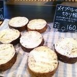 パン・アキモト 石窯パン工房きらむぎ - メイプルの切り株