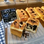 パン・アキモト 石窯パン工房きらむぎ - 料理写真:こぼれるレーズンパン