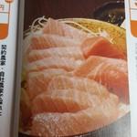 39118442 - マグロ丼(写真)