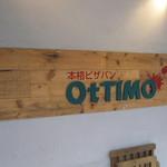 オッティモ - 外観