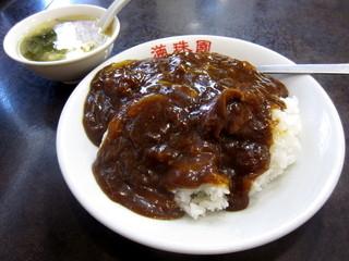 保昌 - 牛バラ肉カレーご飯¥900円
