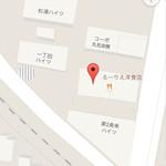 39121889 - 駐車場は 店舗裏 一丁田ハイツ前