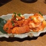 韓国家庭料理 おこげ - 2015年7月/上ミノとホルモン