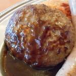 不二家レストラン - ハンバーグ