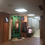 タパス&タパス - お店の入り口