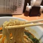 39125483 - 坦々麺