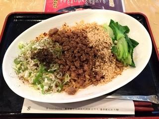 逸品坊 - 汁なし担担麺・3辛・大盛
