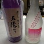mammam - (2015/5月)「日本酒 内子の五億年 純米大吟醸」