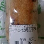 いなげや - 『いなげや  むさし村山店』人気№2は、大好きな【クランベリー&クリームチーズ】¥162♪