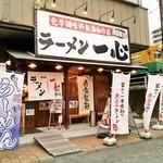39133812 - 富山駅からほど近いお店の外観(右の電車は富山地方鉄道)