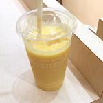 ベジテリア - フルーツミックスR