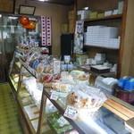 和洋御菓子司とらや - 店内の様子