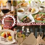 レストランアラスカ - レストランアラスカ朝日新聞社店