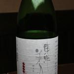 だんだん茶屋 - 東洋美人 原点からの一歩 1合700円