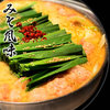 博多もつ鍋 蟻月 - 料理写真:白のもつ鍋