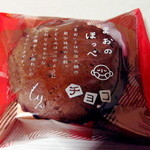 39143464 - まおのほっぺ チョコ 包装