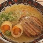 味噌乃家 - ゆず塩ラーメン:680円+味玉100円