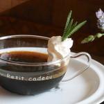 マルク - 香り高い         自家製コーヒーゼリー