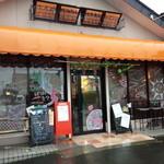 ばりお食堂 - お店の外観