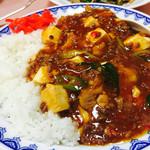 東菜館純ちゃん - 唐揚げ入麻婆飯