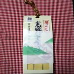 39148810 - 老舗高野豆腐屋さん!!\(^o^)/