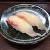 Kaisenzushikaneki - 料理写真:真鯛