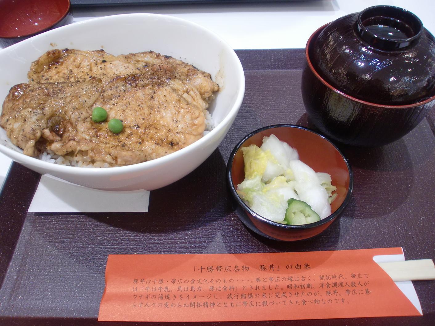 豚丼のぶたはげ 三井アウトレットパーク札幌北広島店