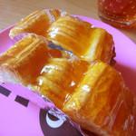 樹里庵菓子舗 - 料理写真:アップルパイ